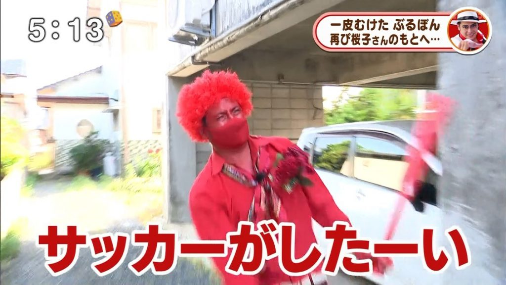 熱血テレビ